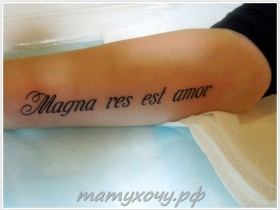 tattoo_nadpisi32