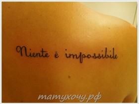 tattoo_nadpisi35